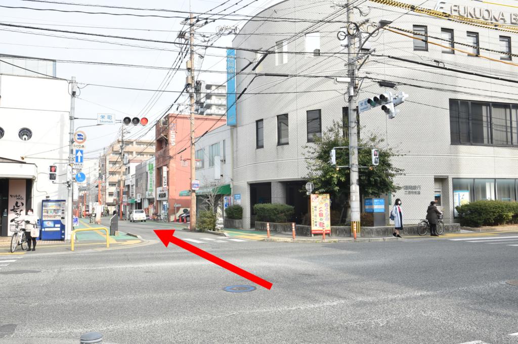 栄町交差点